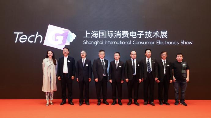 亚洲CES展会停办后,首届上海国际消费电子技术展明年举办