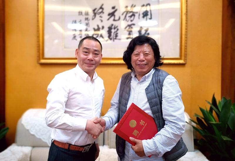 清华大学美术学院林乐成教授全职加盟成艺大学。