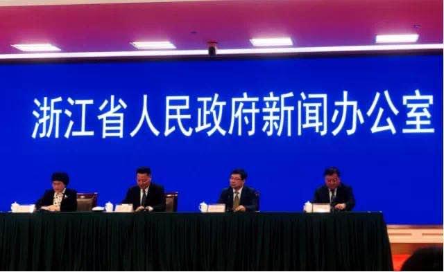 10月16日,在浙江省举行的第55场新型冠状病毒肺炎疫情防控工作新闻发布会上,有关部门负责人介绍,紧急接种对象分为重点保障对象、重点推荐对象和一般对象。