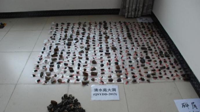 贵州洞穴遗址考古新成果:首次用古DNA研究解码人类迁徙