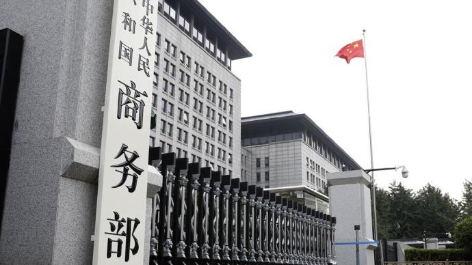 商务部:前9月中国新签对外承包工程上亿美元项目301个