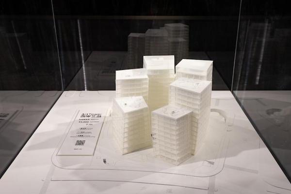 """""""西岸艺岛Art Tower""""模型展示区域"""