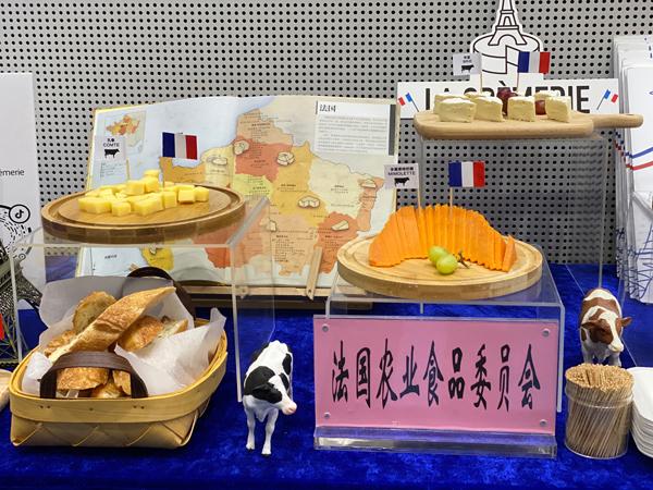 法国农业委员会展示的即将亮相进博会的法国食品