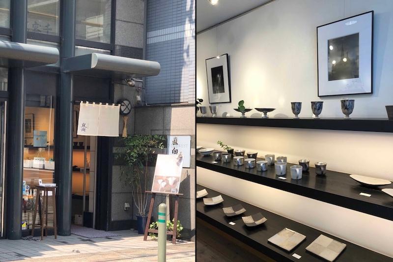 """位于京都寺町的陶瓷器专门画廊""""直向""""(本文未注明照片均为作者所摄)"""