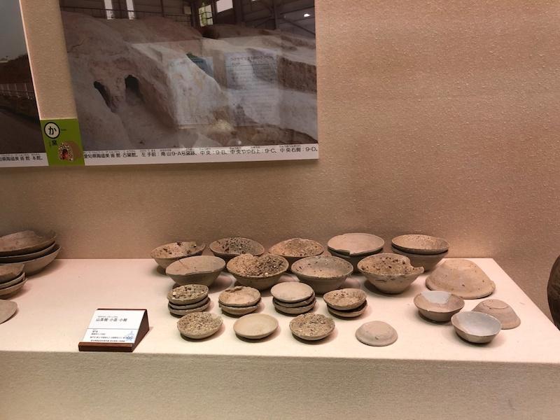 濑户窑山茶碗,十三世纪,爱知县陶磁美术馆藏