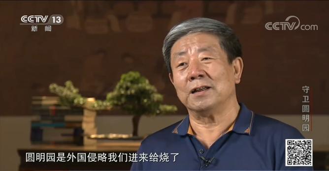 国家文物局原副局长张柏