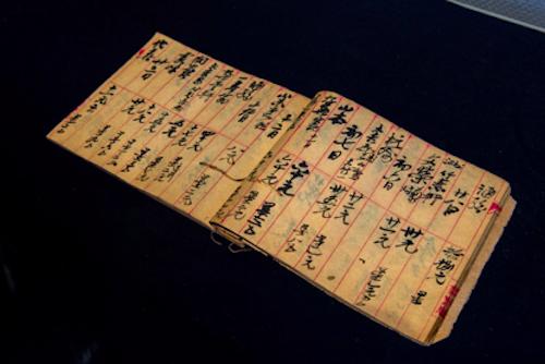 吴昌硕生前留下的唯一一本账本。