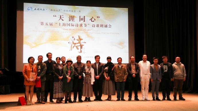 """疫情之下,上海国际诗歌节如何""""天涯同心"""""""