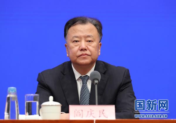 中国证券监督管理委员会副主席阎庆民 国新网 图