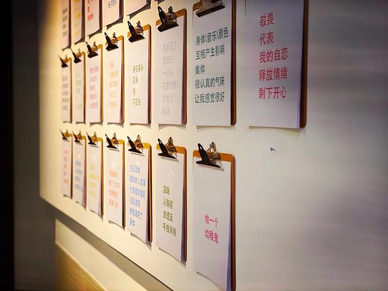 展览中一些如诗歌清淡的彩色字句