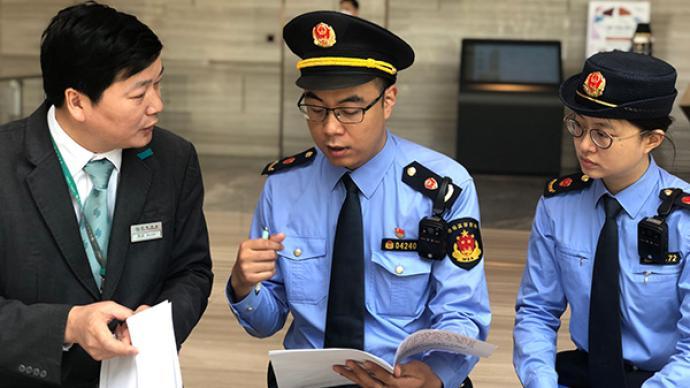 国家给终端商户降的电费,不得截留!上海部署专项工作查落实