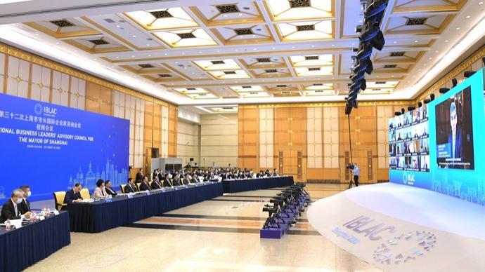 第32次上海市市长国际企业家咨询会举行,李强龚正与近40位国际高参云对话