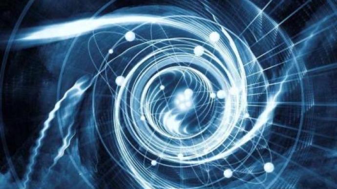 牛市早报 政治局集体学习量子科技,三季度GDP今日公布