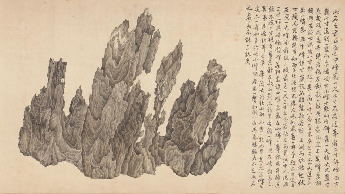明代画石奇作《十面灵璧图卷》5.129亿元拍出