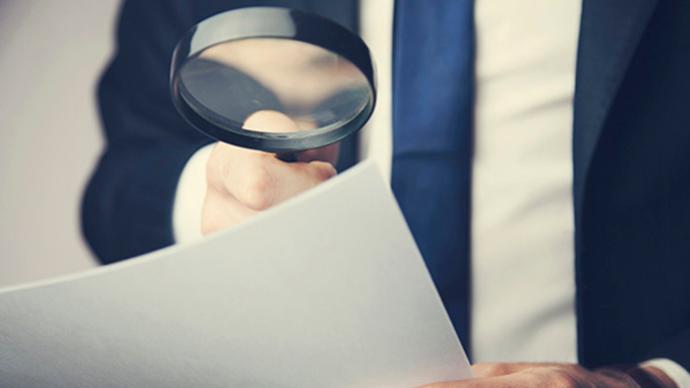 國家稅務總局稽查局副局長林楓涉嫌嚴重違紀違法接受審查調查