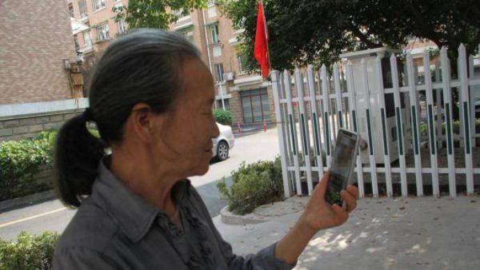 暖闻|二十多年前旅途中曾受资助,九旬老汉求助警方找到恩人