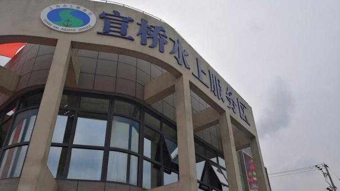 超市、健身房、船员宿舍俱全,上海临港多出了一座水上驿站