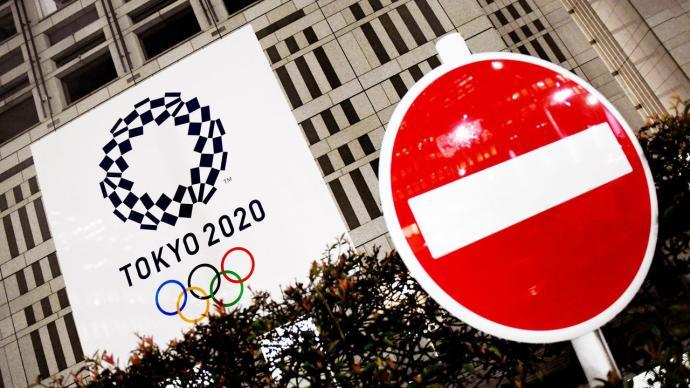 日媒:日本民众对东京奥运举办逐渐乐观,支持人数达41%