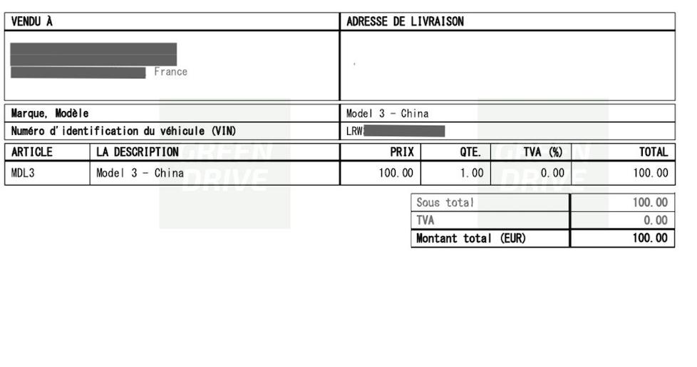 法国车主账单