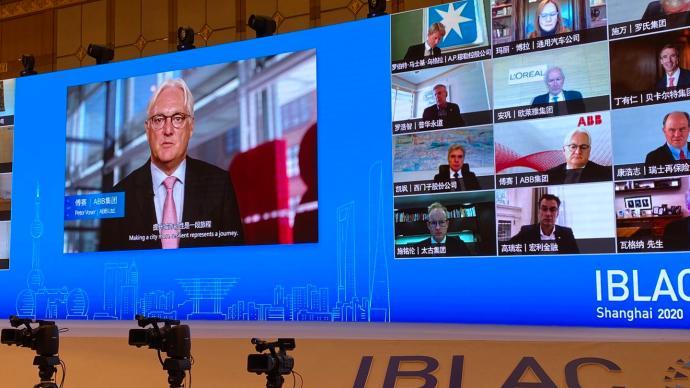ABB集团董事长傅赛:技术是增强城市和经济韧性的关键