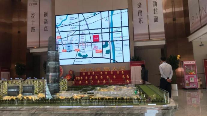 宝能旗下一楼盘为卖房私设地铁站牌,监管部门开出49万罚单