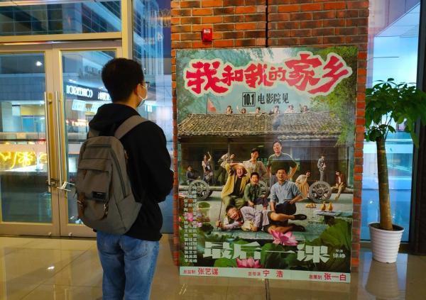 继银幕总量和电影观众人次超过北美市场之后,中国电影市场票房首次超越北美。 IC 图