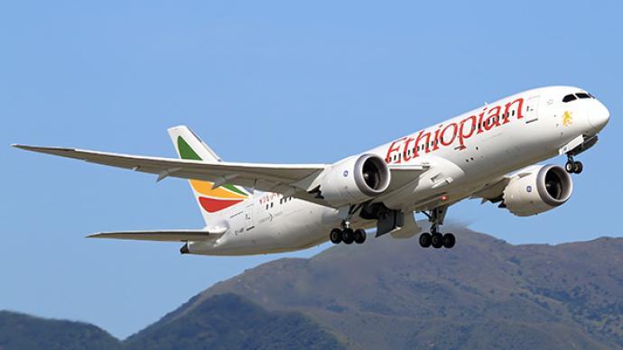 停运5周!民航局对埃塞俄比亚航空ET684航班实施熔断