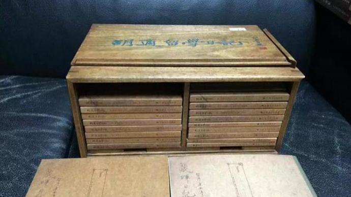 《胡适留学日记》拍出1.3915亿,创下最贵日记拍卖纪录