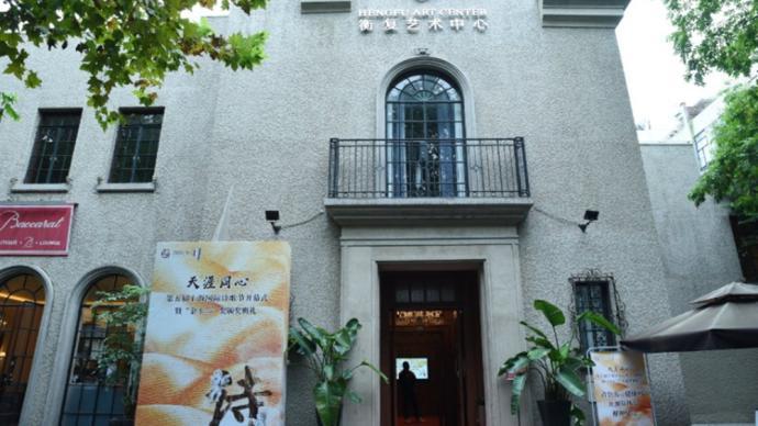 """上海国际诗歌节开幕,以""""诗""""的视角关注全球疫情"""