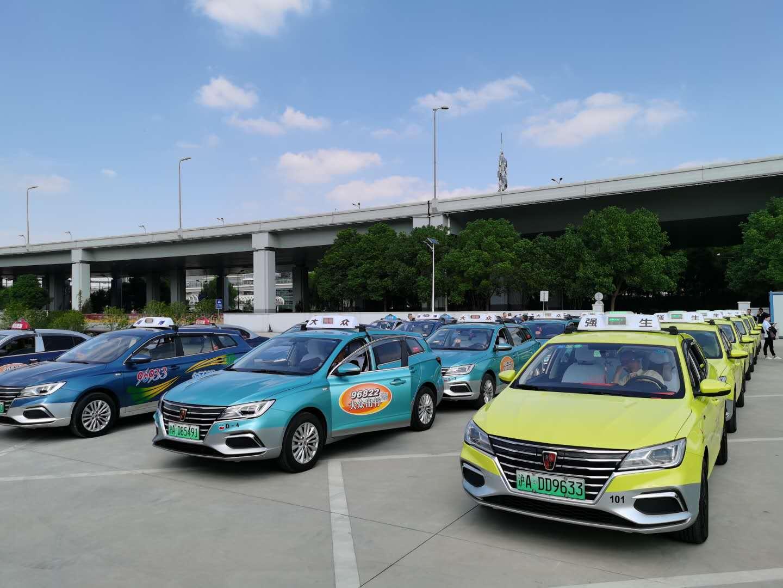 上海五大出租公司共配备纯电动出租车近2500辆,保障进博会出走