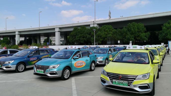 配备近2500辆纯电车,上海建新能源出租车进博会保障车队