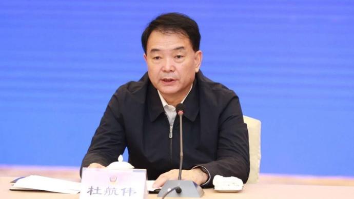杜航伟已任国家禁毒委员会副主任
