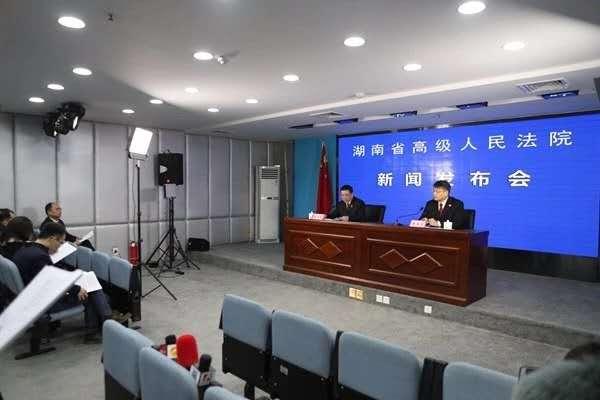 湖南高院曾将株洲一起碰瓷案作为扫黑除恶典型案例予以宣布。 湖南高院 资料图