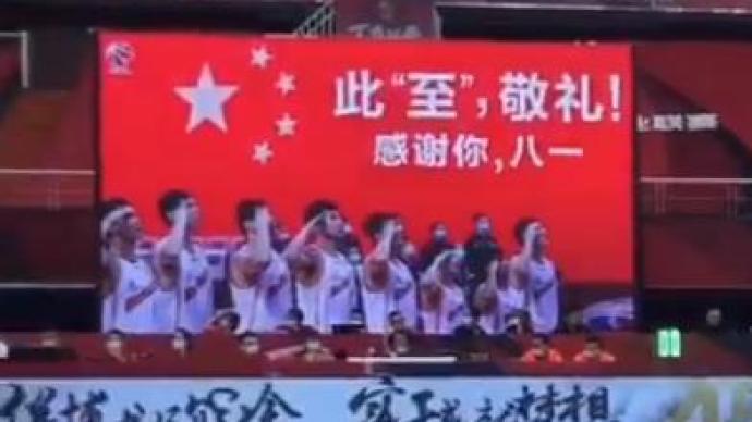视频丨致敬八一男篮:今日比赛球员战靴写敬意,大屏全是感谢