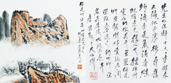 唐云 《梅花草堂》 34.5×34.5cm×2