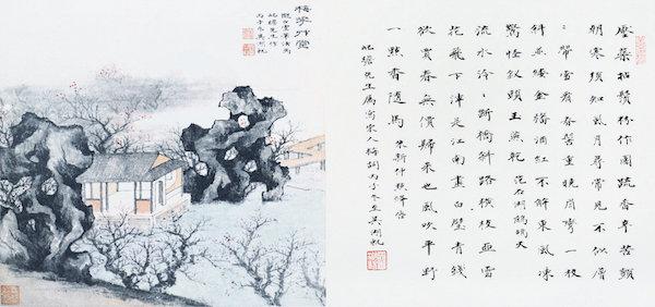 吴湖帆 《梅花草堂》 33×35cm×2