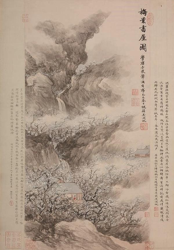 上海博物馆藏吴湖帆作于1929年的《梅景书屋图》(非展品)