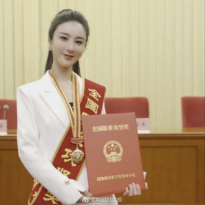 本文图片均来自微博@中国妇女报