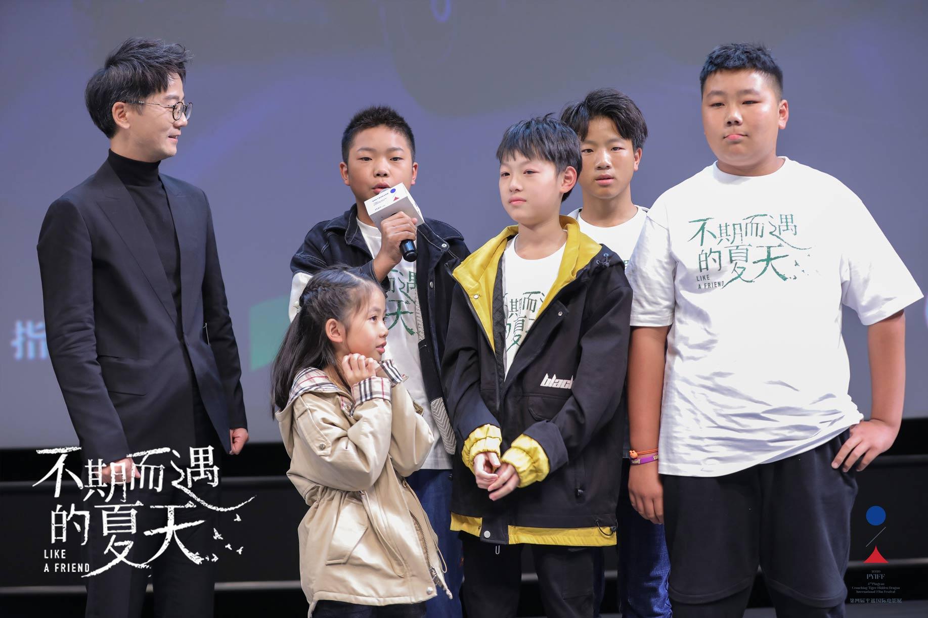 片中五位小演员自我介绍