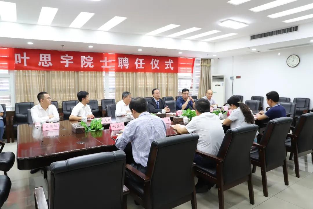10 月12日下午,广州大学举行叶思宇院士聘任仪式。微信公众号@ 广州大学 图
