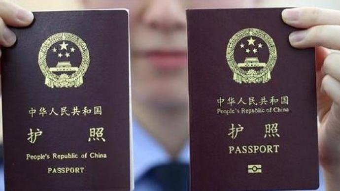 文旅部:暂不恢复旅行社及在线旅游企业出入境团队旅游