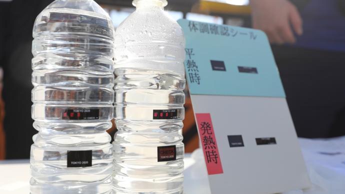 ballbet体育平台之下,2021年东京奥运会入场安检可能有啥变化?