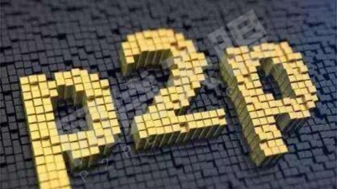 全国实际运营的P2P网贷机构从5000余家已压降至6家