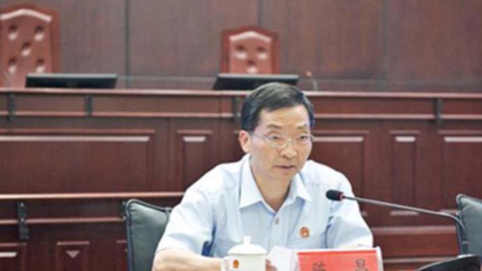云南省玉溪市中级人民法院院长陈昌主动投案,接受审查调查