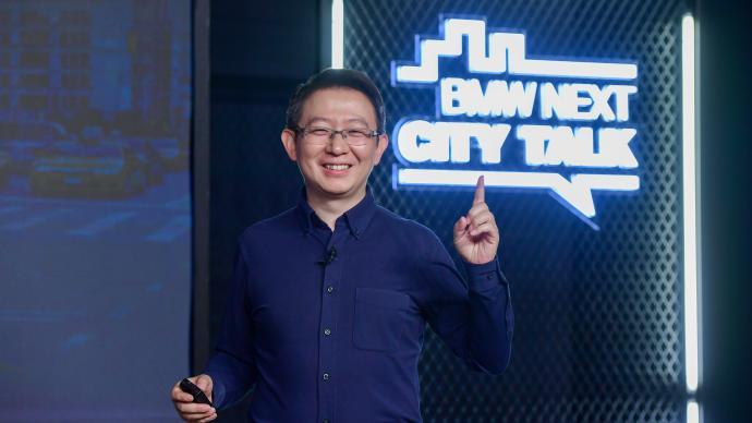 BMW卓越城市|茅明睿:面對疫情,如何創造包容社區