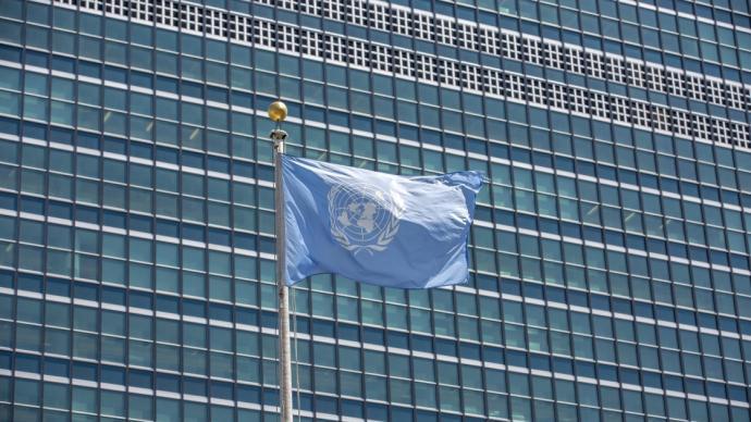 联合国贸发会议报告:三季度全球贸易缩水,中国进出口逆势增长