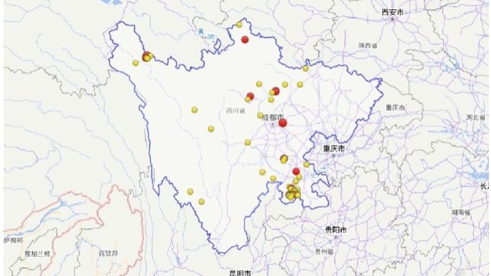 北川连续两日发生4.5级以上地震,专家称仍属汶川地震余震