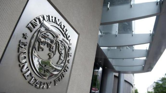 IMF:印度经济二季度剧烈萎缩超出预期,同比收缩24%