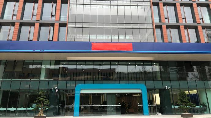 四川银行创立大会调至11月1日,旗舰网点已装修完毕