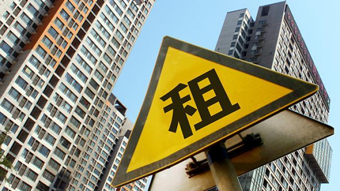 """南京:出租""""商改租""""""""工改租""""住房用于居住,享税收优惠"""